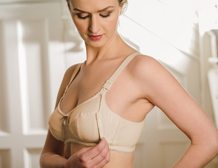 adjustable cup nursing bra in nude colour